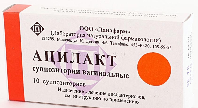 yarina-vaginalnaya-smazka