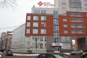 фото: клиника Нижний Новгород